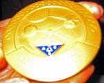 Arthur C Cope medallion