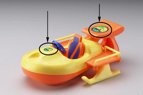 Mattel's recalled boat